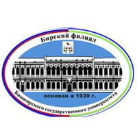 Дистанционное обучение в БашГУ (Бирск). Ответы на тесты БашГУ (Бирск)