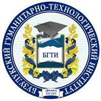 Дистанционное обучение в БГТИ. Ответы на тесты БГТИ