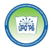 Дистанционное обучение в БИРО (РБ). Ответы на тесты БИРО (РБ)