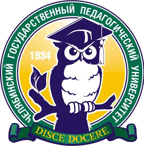 Дистанционное обучение в ЧГПУ (Челябинск)