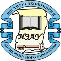 Дистанционное обучение в ИЭАУ. Ответы на тесты ИЭАУ