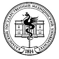 Дистанционное обучение в КГМУ (Казань). Ответы на тесты КГМУ (Казань)