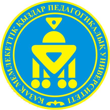 Дистанционное обучение в КГЖПУ