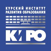Дистанционное обучение в КИРО. Ответы на тесты КИРО