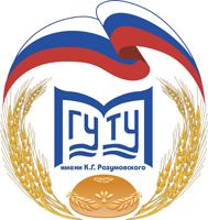 Дистанционное обучение в МГУТУ