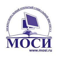 Дистанционное обучение в МОСИ. Ответы на тесты МОСИ