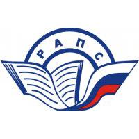 Дистанционное обучение в академии РАПС. Ответы на тесты РАПС