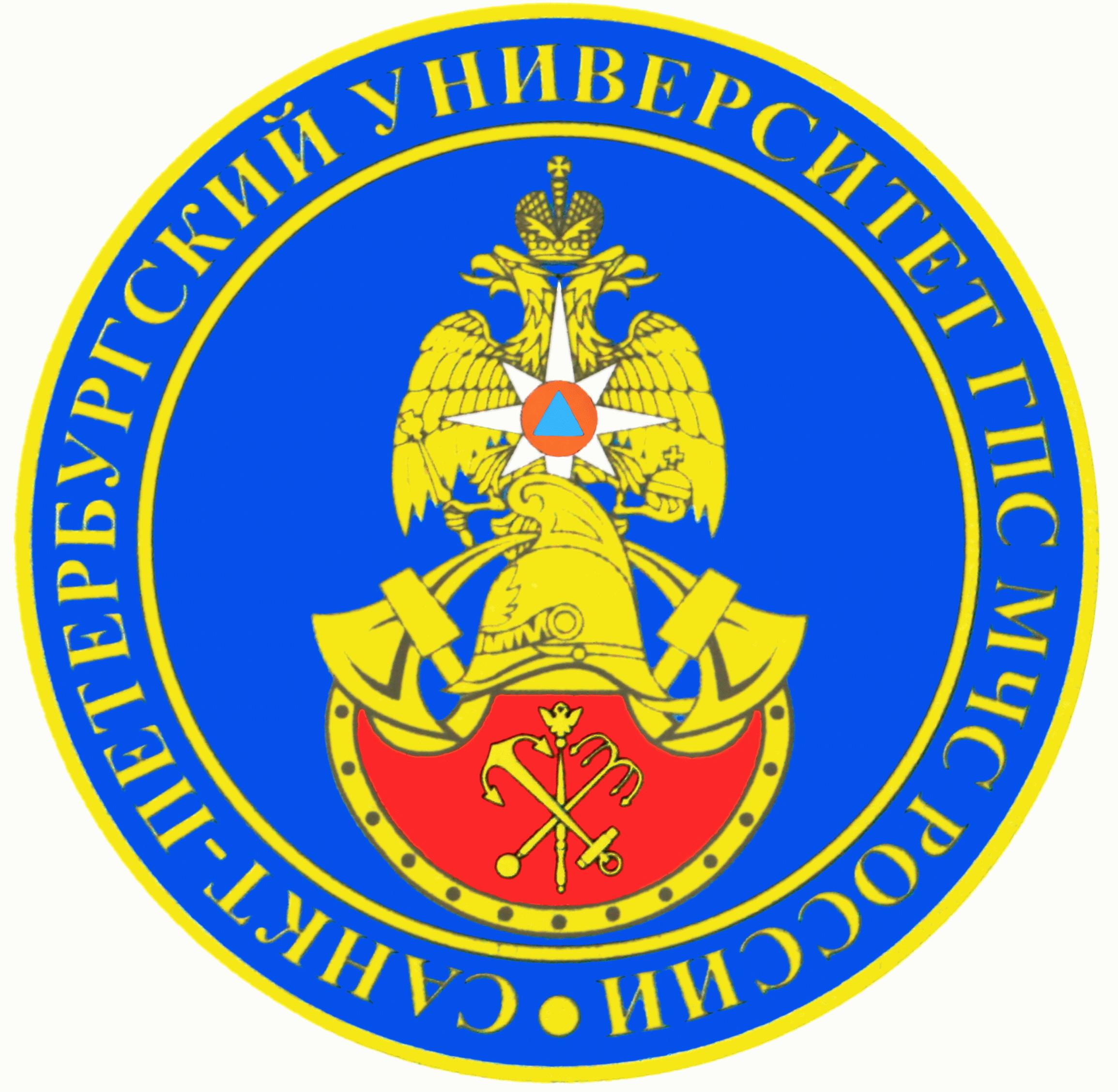 Дистанционное обучение в Санкт-Петербургский университет ГПС МЧС России