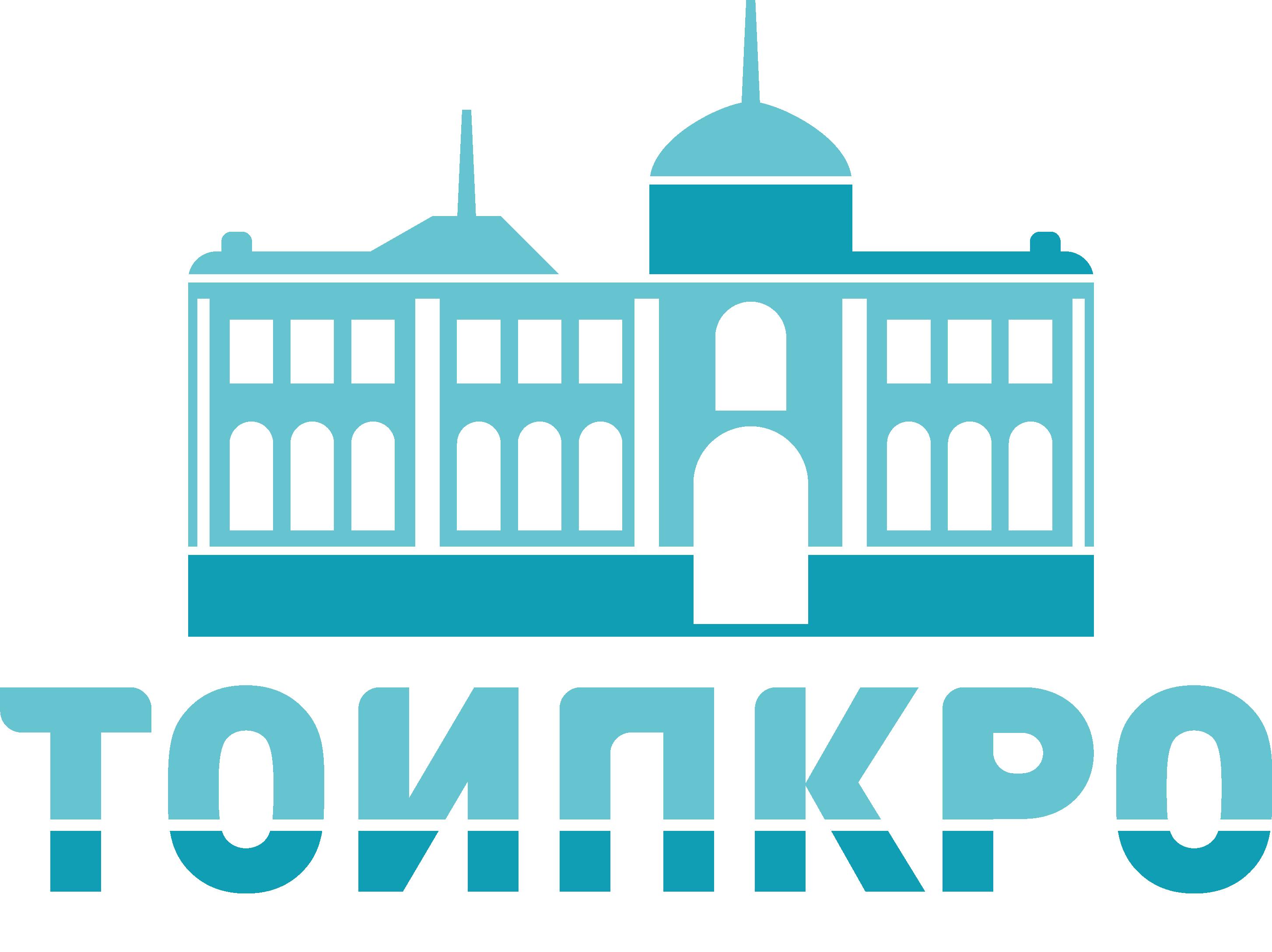 Дистанционное обучение в ТОИПКРО (Томск)