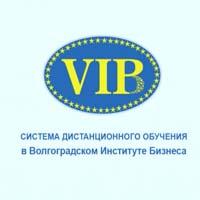 Дистанционное обучение в ВИБ