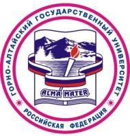 Дистанционное обучение в Горно-Алтайский государственный университет