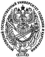 Дистанционное обучение в Московского государственного университета геодезии и картографии
