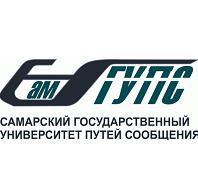Дистанционное обучение в Самарский государственный университет путей сообщения