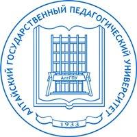 Дистанционное обучение в Алтайский государственный педагогический университет