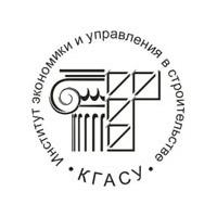 Дистанционное обучение в Казанский государственный архитектурно-строительный университет