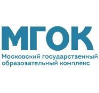 Дистанционное обучение в Московский государственный образовательный комплекс