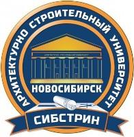 Дистанционное обучение в Новосибирский государственный архитектурно-строительный университет Сибстрин