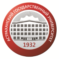 Дистанционное обучение в Астраханский государственный университет