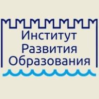 Дистанционное обучение в Астраханский институт повышения квалификации и переподготовки