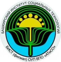 Дистанционное обучение в Академия труда и социальных отношений Башкирского института социальных технологий