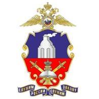 Дистанционное обучение в Барнаульский юридический институт МВД России