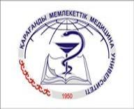 Дистанционное обучение в Карагандинский государственный медицинский университет