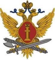 Дистанционное обучение в Кузбасский институт ФСИН России