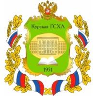 Дистанционное обучение в Курская государственная сельскохозяйственная академия
