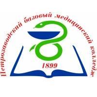 Дистанционное обучение в Петрозаводский базовый медицинский колледж
