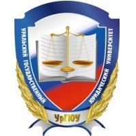 Дистанционное обучение в Уральский государственный юридический университет