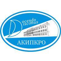 Дистанционное обучение в АКИПКРО. Ответы на тесты АКИПКРО
