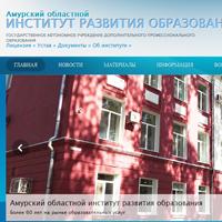 Дистанционное обучение в АмИРО. Ответы на тесты АмИРО