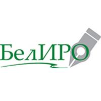 Дистанционное обучение в БелИРО. Ответы на тесты БелИРО