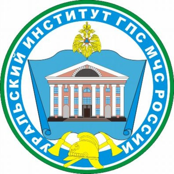 Дистанционное обучение в Уральский институт ГПС МЧС России