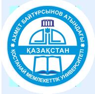 Дистанционное обучение в КГУ (Костанай). Ответы на тесты КГУ (Костанай)
