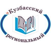 Дистанционное обучение в КРИПКиПРО