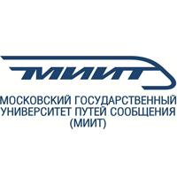 Дистанционное обучение в МИИТ