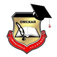 Дистанционное обучение в ОмГА