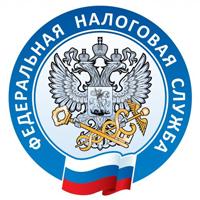 Дистанционное повышение квалификации ФНС России ПиПК