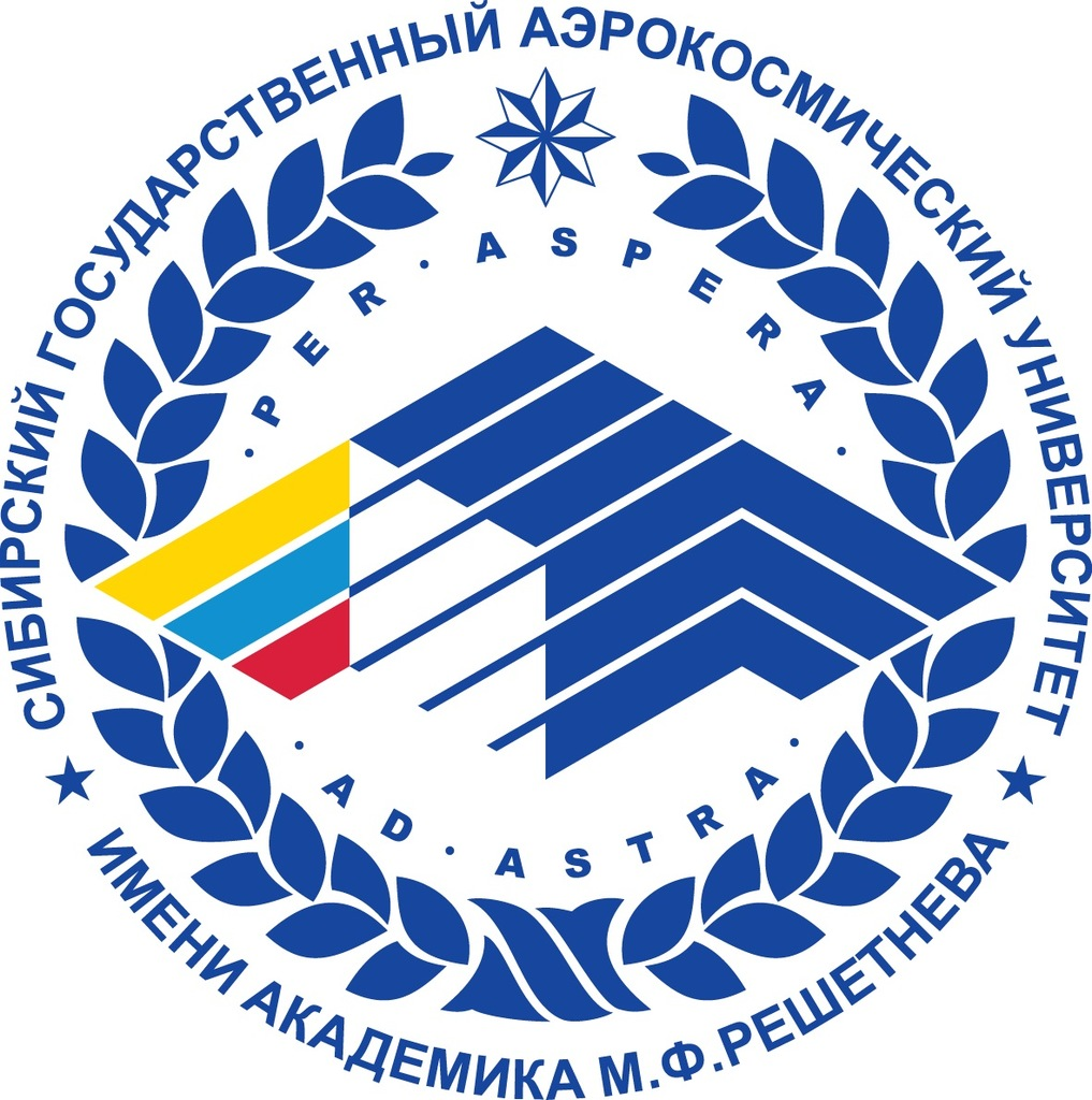 Дистанционное обучение в СибГАУ