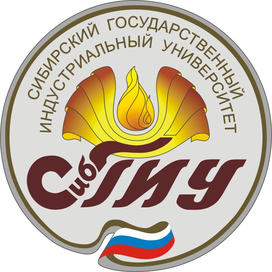 Дистанционное обучение в СибГИУ