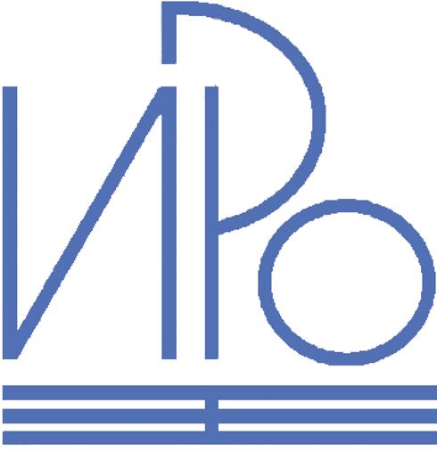 Дистанционное обучение в ГАОУ ДПО Свердловской области «Институт развития образования»