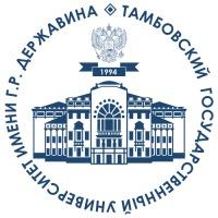 Дистанционное обучение в ТГУ (Тамбов)