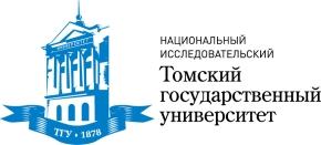 Дистанционное обучение в ТГУ (Томск)