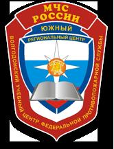 Дистанционное обучение в Волгодонский учебный центр ФПС