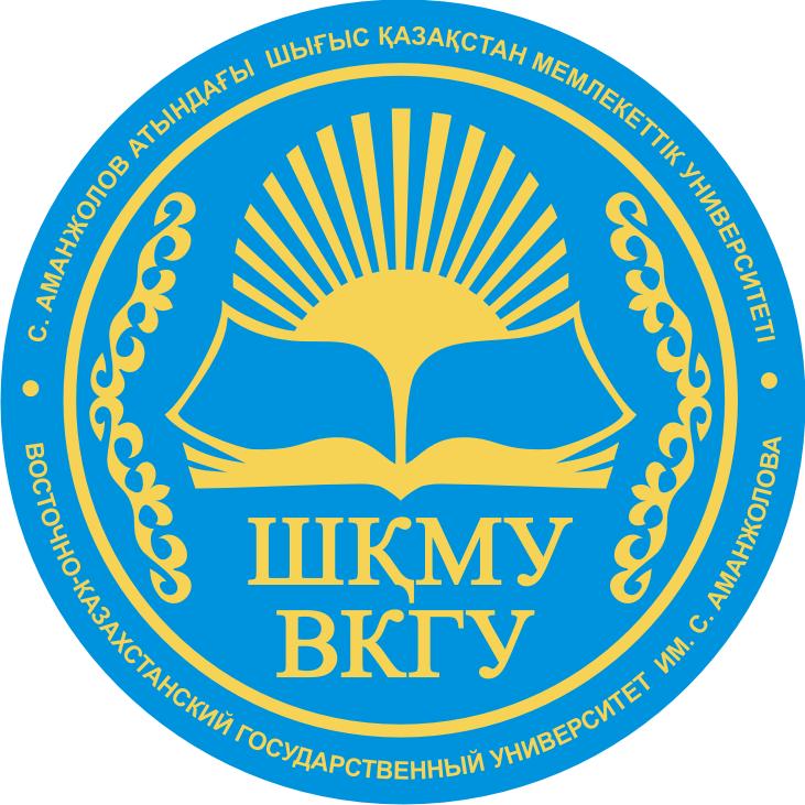 Дистанционное обучение в ВКГУ