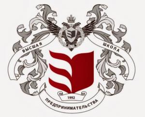 vysshaya-shkola-predprinimatelstva