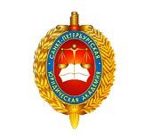 Дистанционное обучение в Санкт-Петербургская юридическая академия