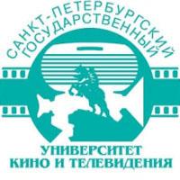 Дистанционное обучение в Санкт-Петербургский государственный институт кино и телевидения