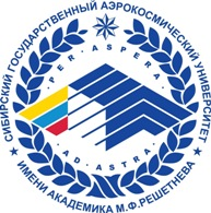 Дистанционное обучение в Сибирский государственный аэрокосмический университет